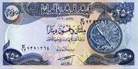 ۲۵۰ دینار عراقی جلو