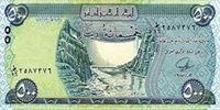 ۵۰۰ دینار عراقی جلو