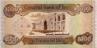 ۱۰۰۰ دینار عراقی پشت