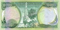۱۰۰۰۰ دینار عراقی پشت