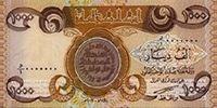 ۱۰۰۰ دینار عراقی جلو
