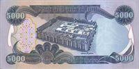 ۵۰۰۰ دینار عراقی پشت