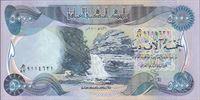 ۵۰۰۰ دینار عراقی جلو
