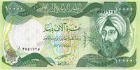 ۱۰۰۰۰ دینار عراقی جلو