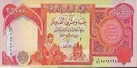 ۲۵۰۰۰ دینار عراقی جلو
