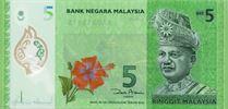 ۵ رینگیت مالزی