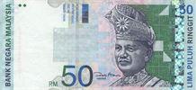 ۵۰ رینگیت مالزی