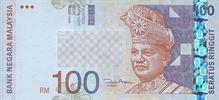 ۱۰۰ رینگیت مالزی