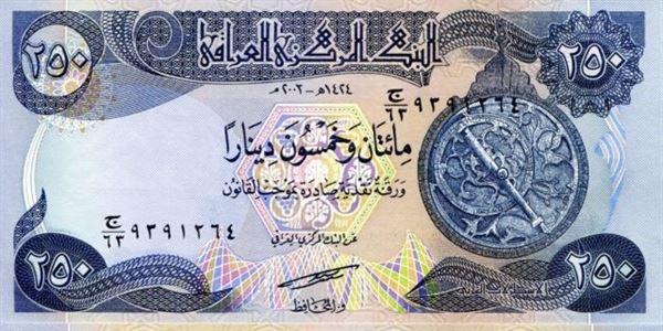 واحد پولی عراق صرافی معتمد ایرانیان